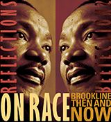 Brookline-MLK-Day-2019-Logo